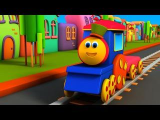Bob le train L'aventure Alphabet | Bob, Alphabet Adventure