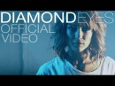 Diamond Eyes - Lexi Strate Official Music Video
