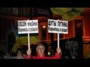 Путинские Шуты, убирайтесь вон! в Лондоне пикетировали концерт Валерии и Кобзона