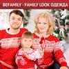 Befamily | Дизайнерская Family Look одежда