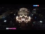 Вести-Москва - Эфир от 24.12.2015 (10:20)