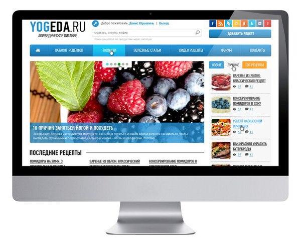Любой дизайн, создание и продвижение сайтов!