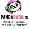 PANDARADA | Интернет-магазин плюшевых медведей