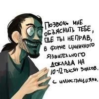 Карф Талларейн