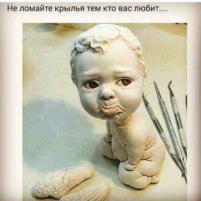 Дина Шугушева