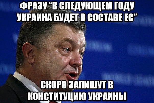 Из-за подтасовки процедур Рада теряет доверие украинцев, - Сыроид - Цензор.НЕТ 1985