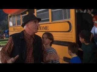 Семейный план   (1997) (комедия)
