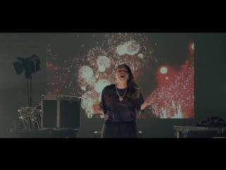 Fedez - Cigno Nero (feat. Francesca Michielin)