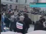 staroetv.su / Сейчас (RTVi, 18.04.2007) Марш несогласных