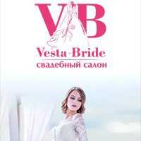 Vesta Nevesta