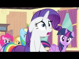 Мой маленький пони 4 сезон 8 серия
