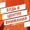 """ПРОДЮСЕРСКИЙ ЦЕНТР """"БЭСТ"""""""