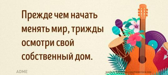 https://pp.vk.me/c633431/v633431633/29012/HDGZw353iGk.jpg