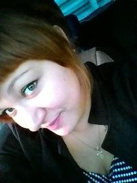 Алёнка Юрьевна