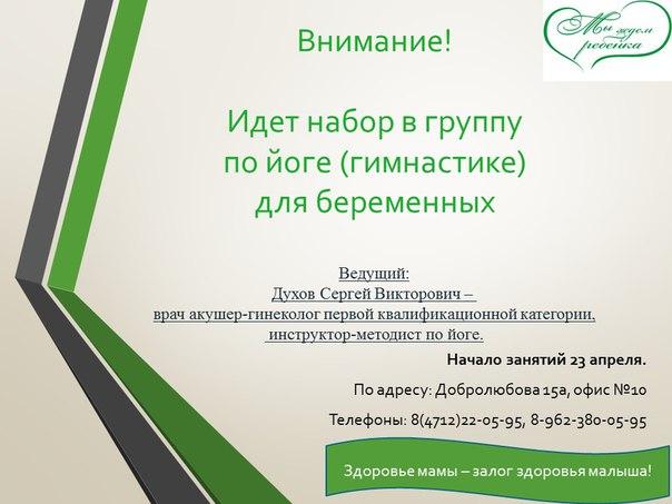 https://pp.vk.me/c633431/v633431706/370c6/-W-7DqNvbwE.jpg