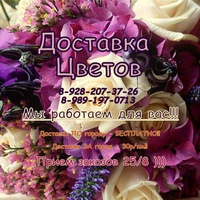 Соль илецк доставка цветов служба доставки подарков и цветов в ростове-на-дону