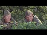 СМОТРЕТЬ ВОЕННЫЕ ФИЛЬМЫ НОВИНКИ - Берем все на себя (смотреть советские фильмы)