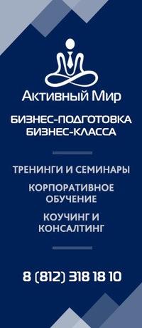 Евгения Свирко