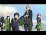 Последний Серафим 2 сезон  ТВ-2 (Owari no Seraph Nagoya Kessen Hen TV-2) - OP  Opening  Опенинг