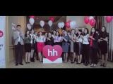 HeadHunter Казахстан. История успеха