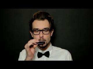 Битбокс на губной гармошке (Snailkick)