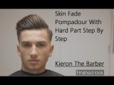 Skin fade Pompador Andis Collection   - Kieron The Barber -
