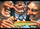 Теория заговора. Тайные общества и мировое правительство.  Непознанное рядом