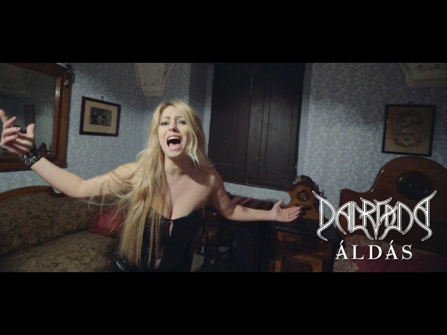 Dalriada - Áldás (Hivatalos videoklip / Official music video)