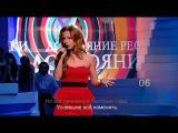 Юлия Савичева - Звезда (Live 2012)