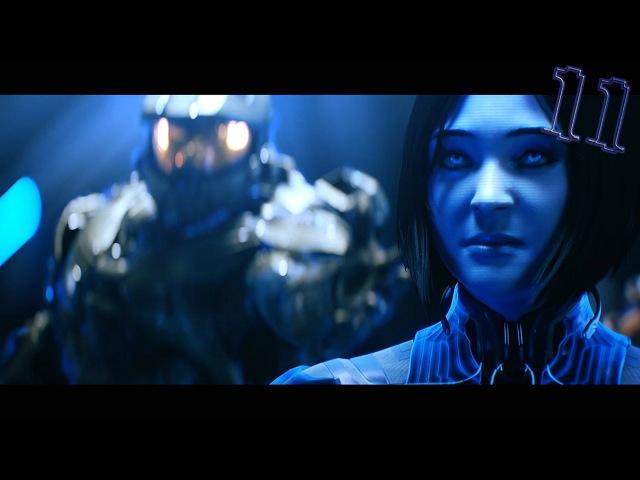 Могу ли я все еще верить тебе... [Halo 5: Guardians 11]