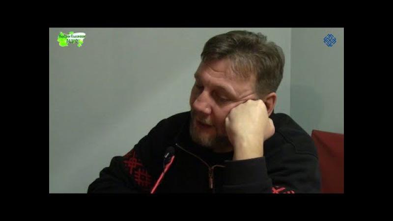 Николай Емелин: Интервью для Народного Славянского радио и фонда Сварог
