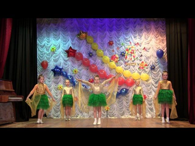 Танец бабочек на 8 е марта