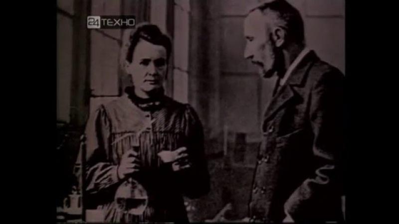 Операция Гелий, 3 фильм, Невидимые лучи, 1992 jgthfwbz utkbq, 3 abkmv, ytdblbvst kexb, 1992