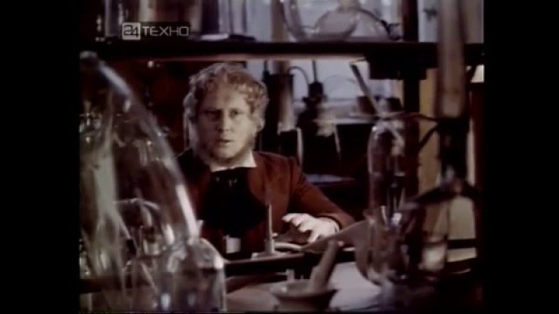 Операция Гелий, 1 фильм, Солнечное вещество, 1991 jgthfwbz utkbq, 1 abkmv, cjkytxyjt dtotcndj, 1991