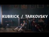 KUBRICK / TARKOVSKY