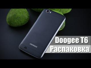 Doogee T6 обзор (распаковка) доступного долгожителя c диагональю 5.5