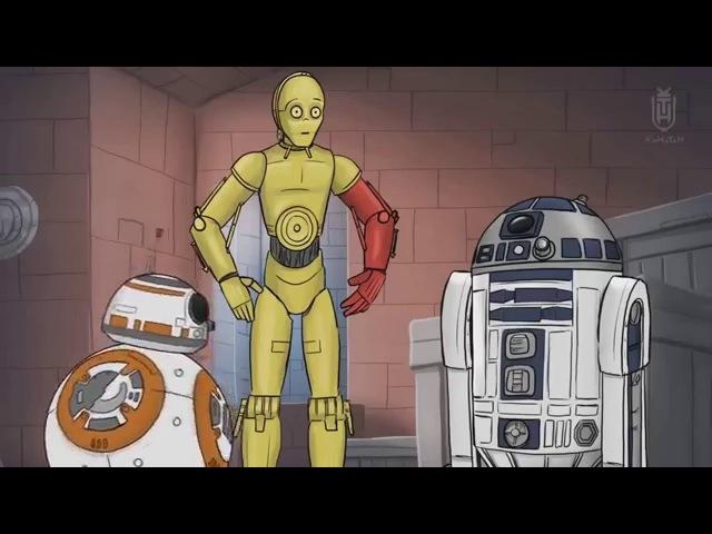 Как Должен Был Закончиться Фильм Звёздные Войны: Пробуждение Силы