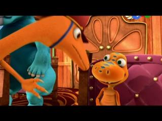 Поезд Динозавров мультфильм 2- серия -   Зов диких Коритозавров. Обед Трицератопсов(Все серии в альбоме группы)
