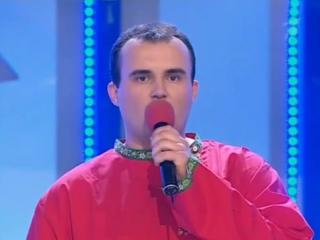 КВН-2010. БАК-Соучастники Песня про НЛО (Зелёный мужик)