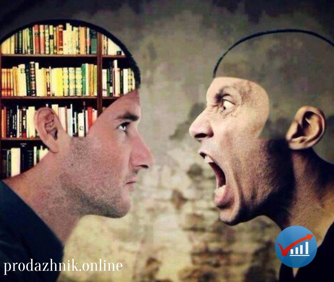 Спор на голо 2 фотография