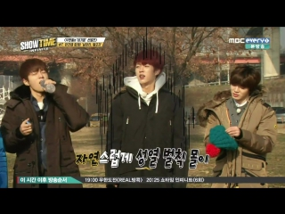 [VID] 160114 INFINITE - MBC Showtime Ep.06