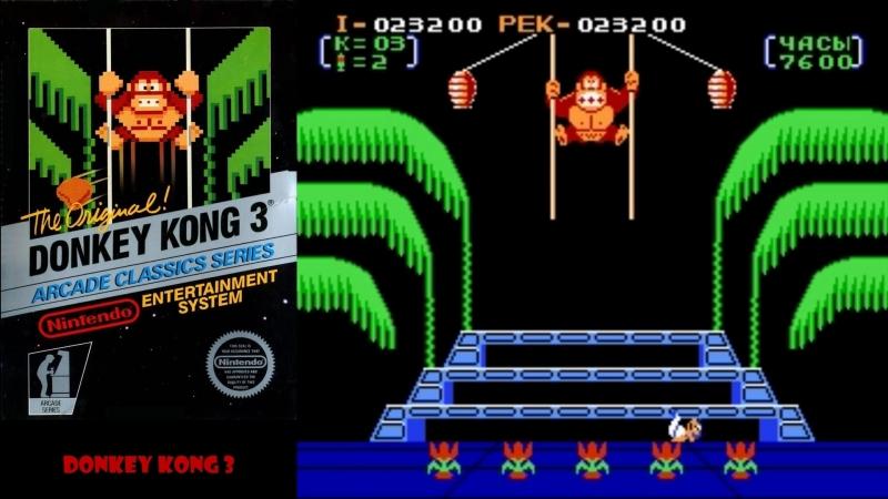 All NES Games⁄Все Игры на Денди - 1. Первые игры на приставку