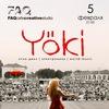 5 Февраля - концерт Yoki в FAQ Cafe!