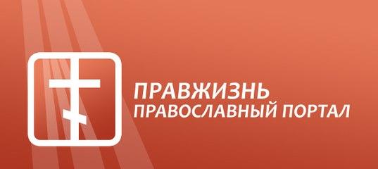 Бесплатные Православные онлайн-курсы