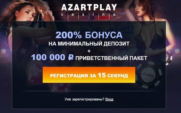 Игровой Автомат Пираты Онлайн