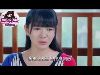 Tornado Girl Capitulo 24/Mundo Asian y Marii Lakorn