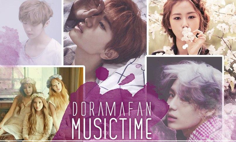 #TD_musictime@typical_doramafan