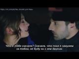Чёрная любовь/ Kara Sevda - вырезка из 9 серии (Истерика)