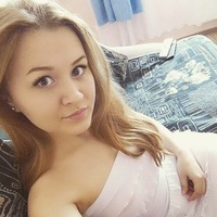 Валерия Гавриш