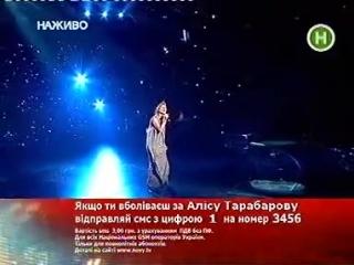 Алиса Тарабарова Мовчати кохати
